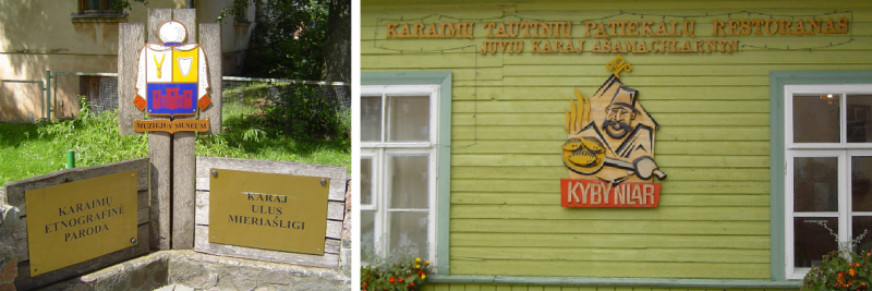 language-karaim2