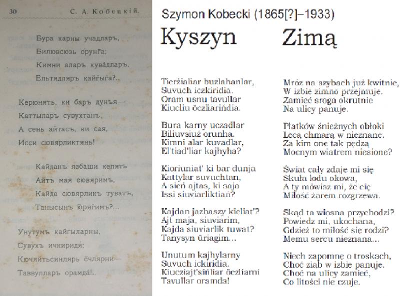 language-karaim7