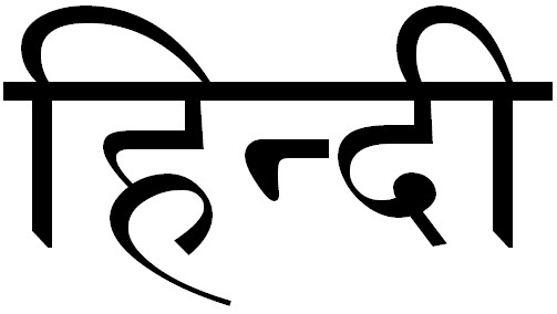 hindi-felirat