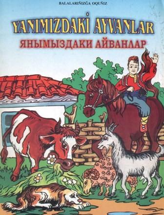 tatar-mesekonyv-latin-cirill