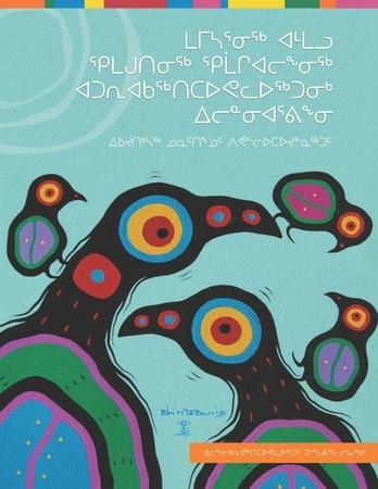 toolkit-inuktitut